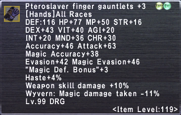 Pteroslaver finger gauntlets +3