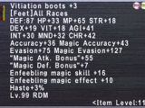 Vitiation Boots +3