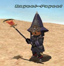 Trust Kayeel-Payeel