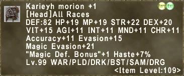 Karieyh morion +1