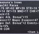 Laksamana's Trews