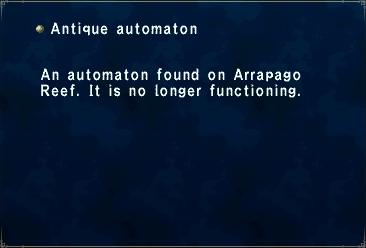 Antique automaton