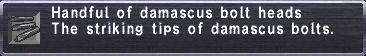 Damascus Bolt Heads