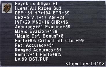 Heyoka Subligar +1