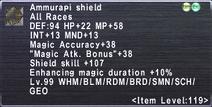 Ammurapi Shield
