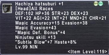 Hachiya hatsuburi 1