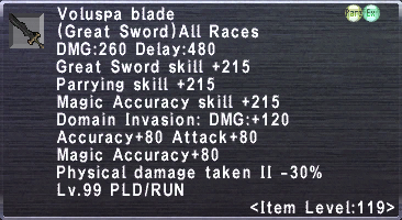 Voluspa Blade