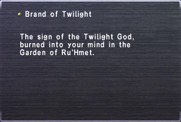 Brand of twilight
