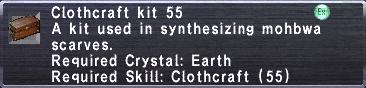 Clothcraft Kit 55