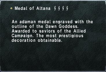 Medal of Altana