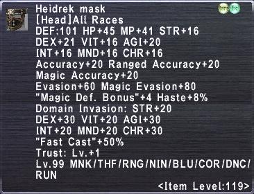 Heidrek Mask