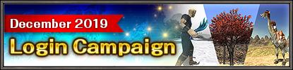 December 2019 Login Campaign