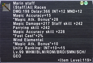 Marin Staff