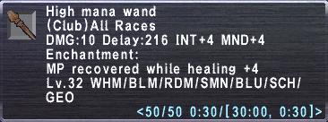 High Mana Wand