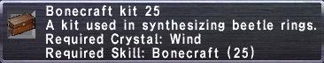 Bonecraft Kit 25