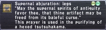 S.Abjuration- Lg