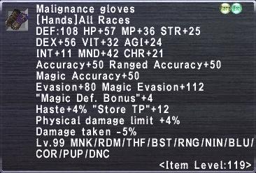 Malignance Gloves