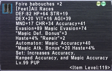 Foire Babouches +2