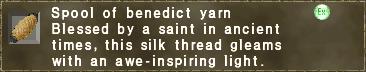 Spool of benedict yarn