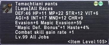 Temachtiani Pants