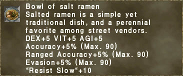 Bowl of salt ramen