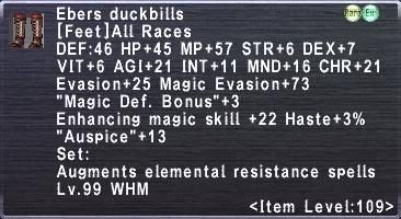 Ebers Duckbills