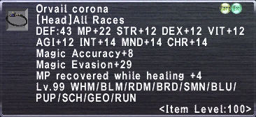 Orvail Corona