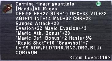 Carmine Finger Gauntlets