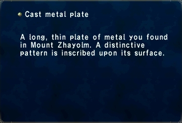 Cast metal plate