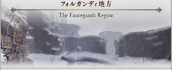 FauregandiRegion