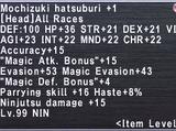 Mochizuki Hatsuburi +1