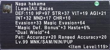 Naga Hakama