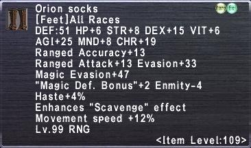 Orion Socks