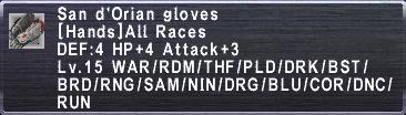 San d'Orian Gloves