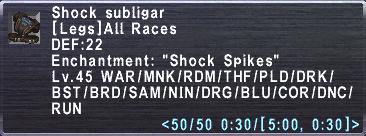 ShockSubligar