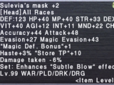 Ambuscade Armor