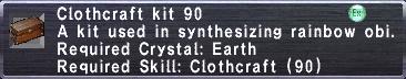 Clothcraft Kit 90