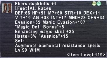 Ebers Duckbills +1