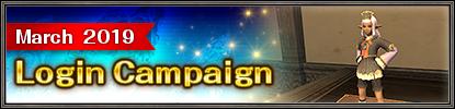 March 2019 Login Campaign