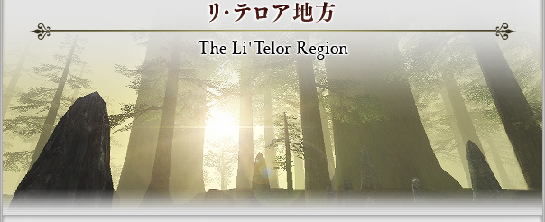 LiTelorRegion
