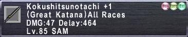 Kokushitsunotachi +1