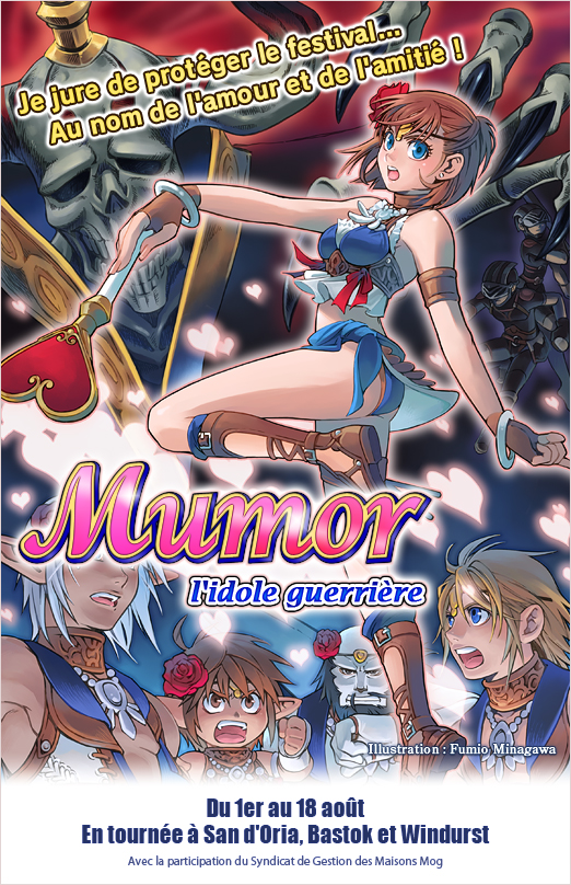 Un festival de la Brise du Soleil très spécial! Mumor, l'idole guerrière, sera à vos côtés! (25.07.2008)-1
