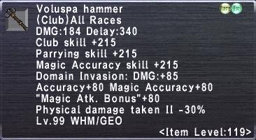 Voluspa Hammer