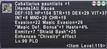 Caballarius gauntlets +1