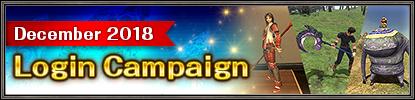 December 2018 Login Campaign