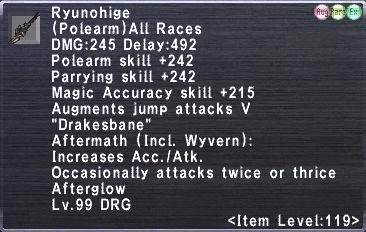 Ryunohige (119-2)