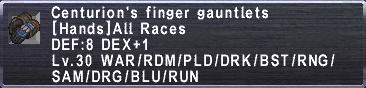 Centurion's Finger Gauntlets
