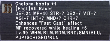 Chelona boots +1