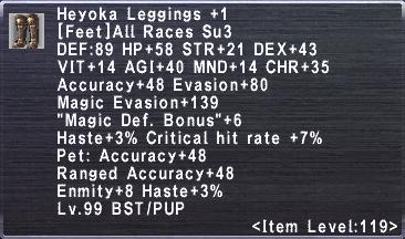 Heyoka Leggings +1