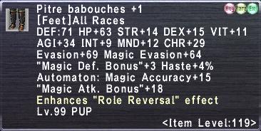 Pitre Babouches Plus 1